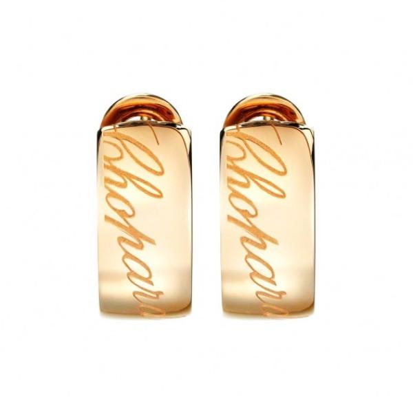 Серьги Chopard Chopardissimo розовое золото (837031-5001)
