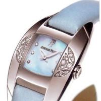 Audemars Piguet watches Dream (WG-Diamonds / Blue MOP / Blue Strap)