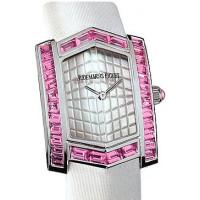 Audemars Piguet watches Facettes (WG-Pink Sapphires / MOP / White Strap)