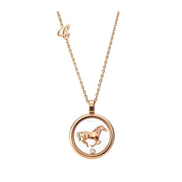 Chopard Animal World Horse Floating Diamond 18K White Gold Pendant Necklace