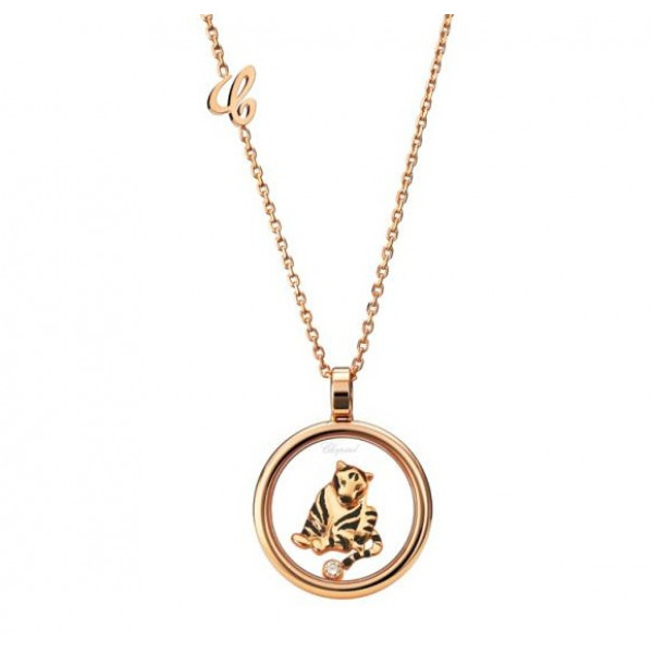 Chopard Animal World Tiger Floating Diamond 18K Rose Gold Pendant Necklace