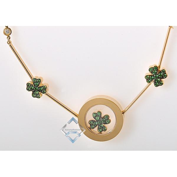Chopard Charming 18K Yellow Gold Diamond Tsavorite Clover Necklace
