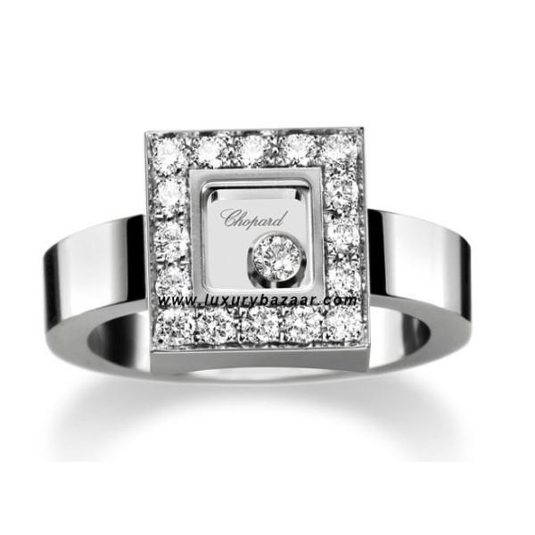 Chopard Happy Diamonds Square Floating Diamond Set White Gold Ring