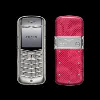 Vertu Constellation Karung Dark Pink