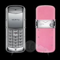 Vertu Constellation Сталь, розовая кожа