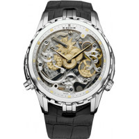 Cape Horn 5 Minute Repeater Limited Editin 300