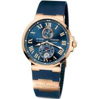Ulysse Nardin Maxi Marine Chronometer 43mm (RG / Blue / Rubber)