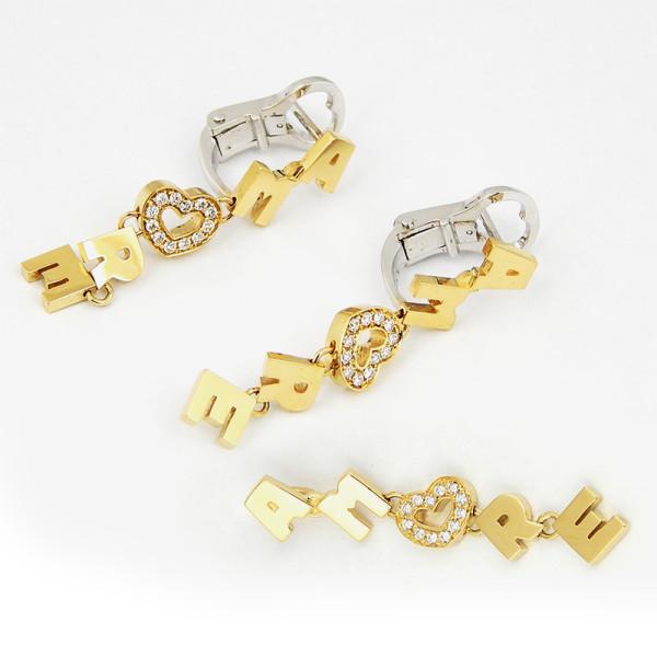 Набор серьги и подвеска Pasquale Bruni Amore, золото 750, бриллианты