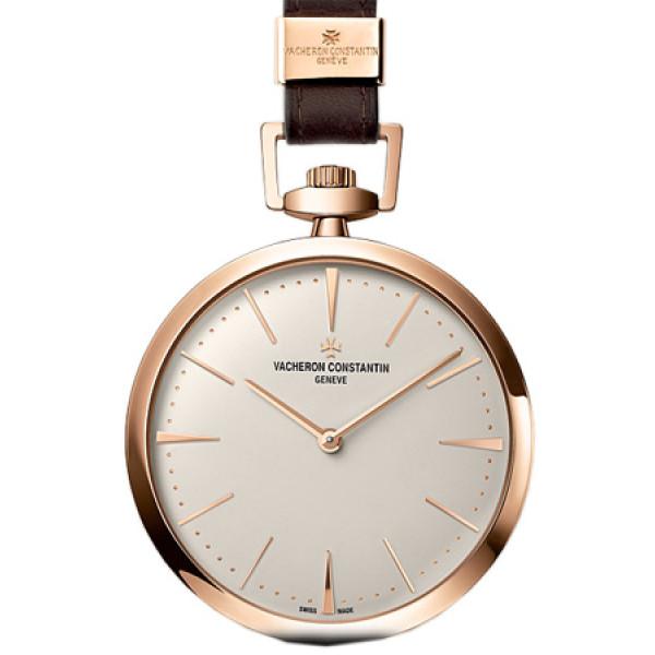 Vacheron Constantin Patrimony Contemporaine Pocket Watch 2013