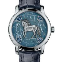 Vacheron Constantin Metiers DArt Year of the Horse Platinum 2014