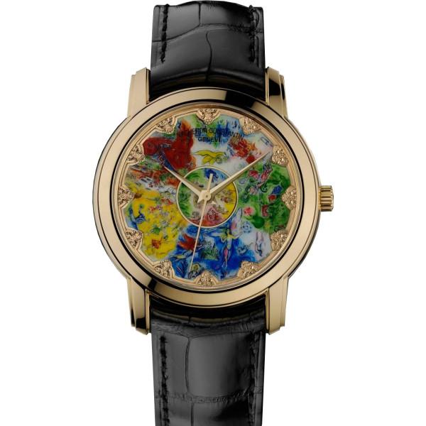 Vacheron Constantin Metiers dArt Chagall Opera de Paris