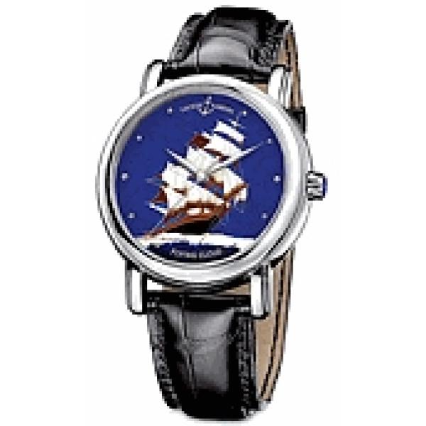 Ulysse Nardin San Marco Chronometer Cloisonn?
