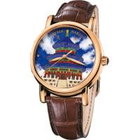 Ulysse Nardin San Marco Cloisonn RG Limited