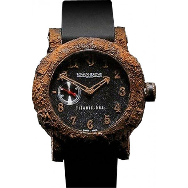 Romain Jerome T-oxy Concept Limited