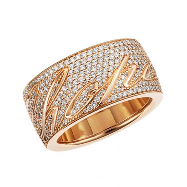 Кольцо Chopard Chopardissimo розовое золото, бриллианты (827531-5110)