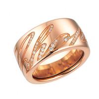 Кольцо Chopard Chopardissimo розовое золото, бриллианты (826580-5210)