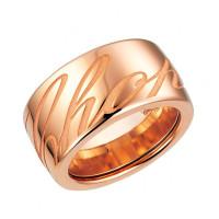 Кольцо Chopard Chopardissimo розовое золото (826580-5110)
