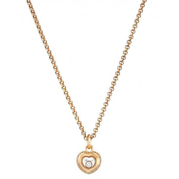 Подвеска Chopard Happy Diamonds Miss Happy розовое золото, бриллианты (799008-5001)