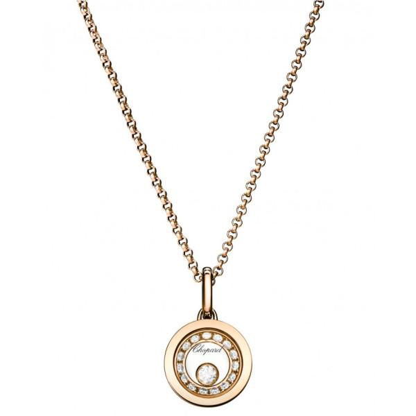 Подвеска Chopard Happy Diamonds Very розовое золото, бриллианты (797789-5001)
