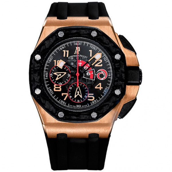 Audemars Piguet Royal Oak Offshore Alinghi Team LE600