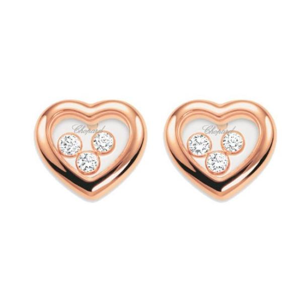 Серьги Chopard Happy Diamonds, розовое золото, бриллианты