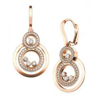 Серьги Chopard Happy 8 розовое золото 750, бриллианты (839210-5001)