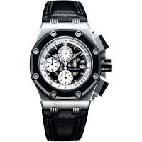Audemars Piguet Royal Oak Offshore Rubens Barrichello II Chronograph LE1000
