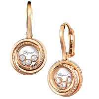 Серьги Chopard Happy Emotions, розовое золото, бриллианты