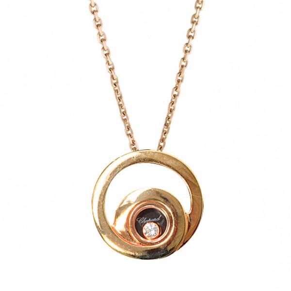 Подвеска Chopard Happy Diamonds, розовое золото, бриллиант