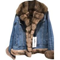 Куртка Nello Santi, мех соболя, ткань