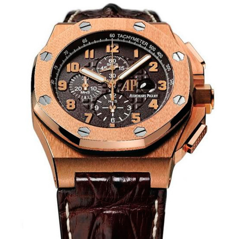 Audemars Piguet Royal Oak Offshore ROO Arnold's All Stars Limited Edition 350
