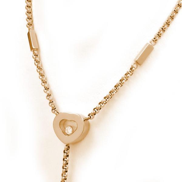 Ожерелье Chopard Happy Diamonds, желтое золото, бриллиант