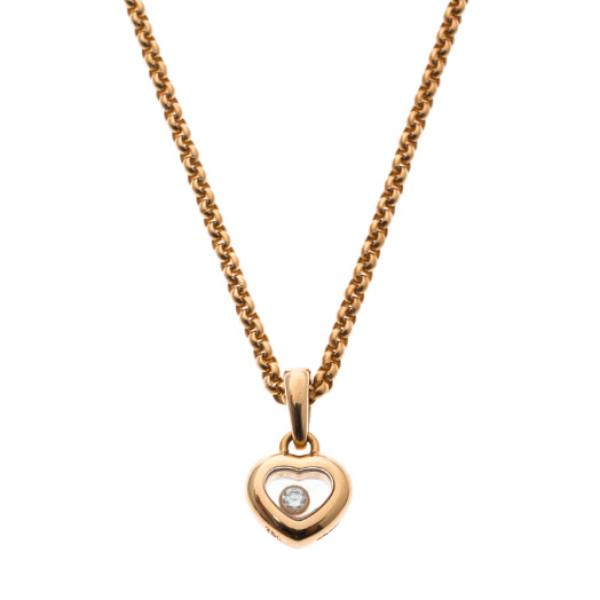 Кулон Chopard Happy Heart, желтое золото, плавающий бриллиант