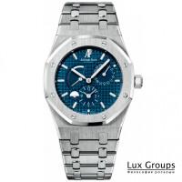 Audemars Piguet Royal Oak Dual Time Power Reserve Blue