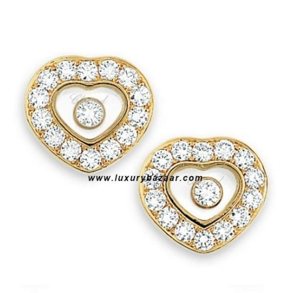 Chopard Happy Diamonds Heart Floating Diamond Set Yellow Gold 21