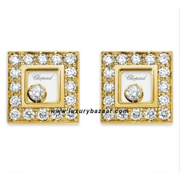 Chopard Happy Diamonds Square Floating Diamond Set Yellow Gold 23
