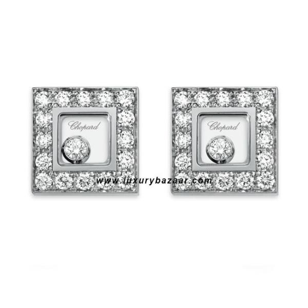 Chopard Happy Diamonds Square Floating Diamond Set White Gold 22