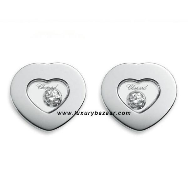 Chopard Happy Diamonds Heart Floating Diamond White Gold Earrings