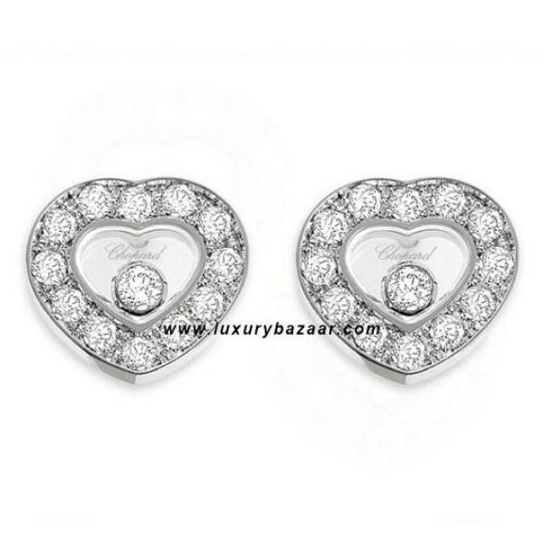Chopard Happy Diamonds Heart Floating Diamond Set White Gold 20