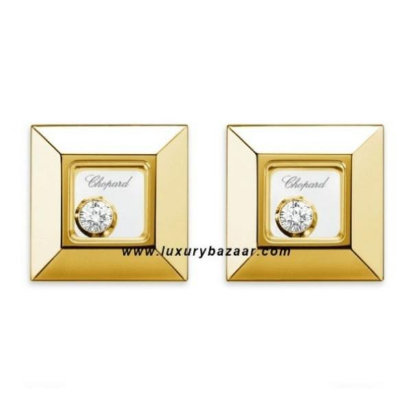Chopard Happy Diamonds Square Floating Diamond Yellow Gold Earrings