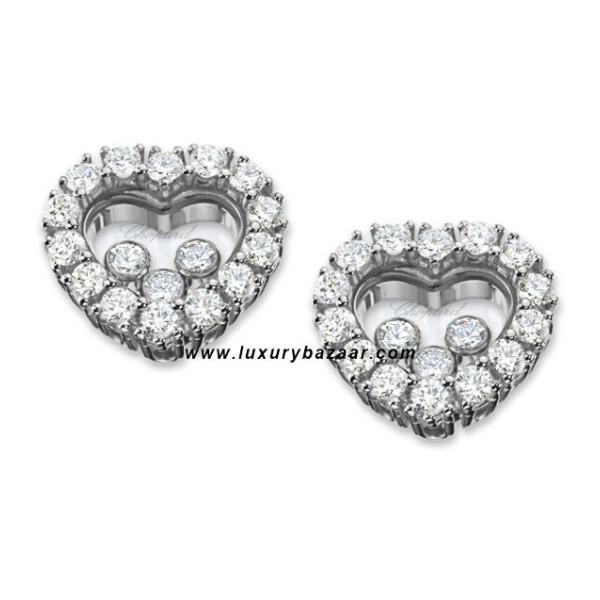 Chopard Happy Diamonds Heart 3 Floating Diamonds Set White Gold 18