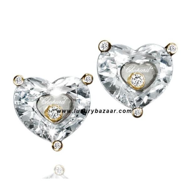 Chopard So Happy White Stone Heart Floating Diamond Yellow 74
