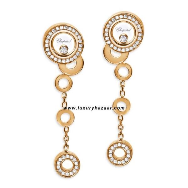 Chopard Happy Diamonds Drop Circles Floating Diamond Set Rose 27