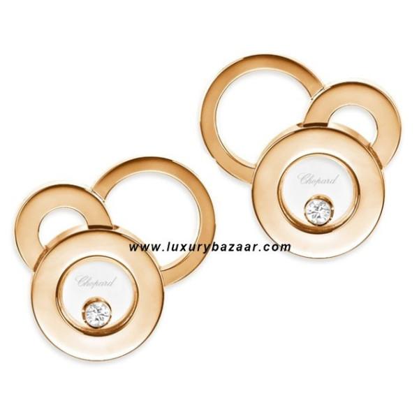Chopard Happy Diamonds Circles Floating Diamond Rose Gold Earrings