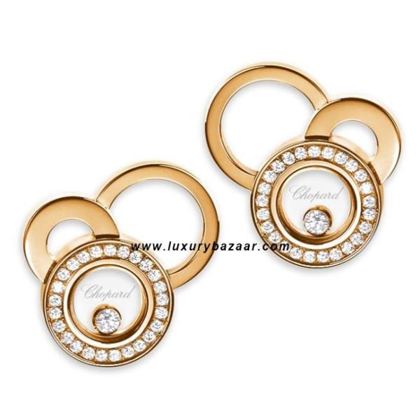 Chopard Happy Diamonds Circles Floating Diamond Set Rose Gold 29