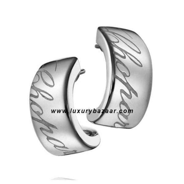 Chopard Chopardissimo Signautre White Gold Earrings