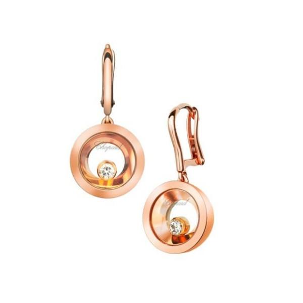 Chopard Happy Diamonds 1 Floating Diamond 18K Rose Gold Earrings