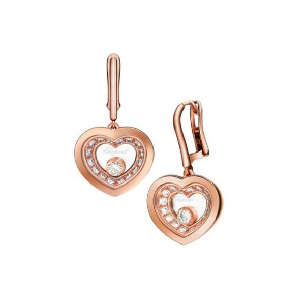 Chopard Happy Diamonds Heart Floating Diamond Set 18K Rose Gold Earrings
