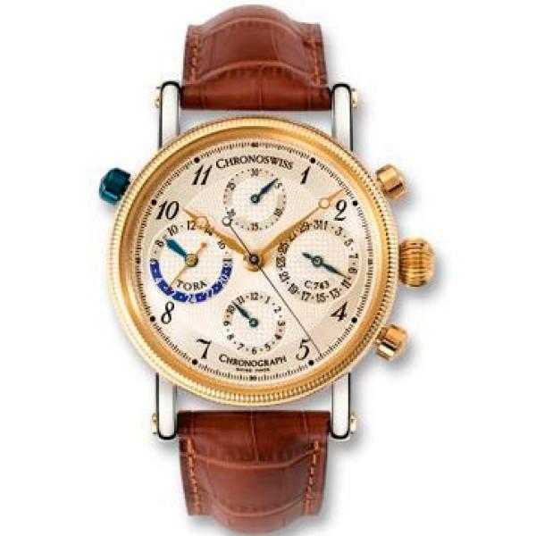 Chronoswiss watches Tora Chronograph CH 7422 Brown