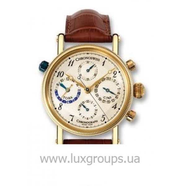 Chronoswiss watches Tora Chronograph CH 7421 Brown